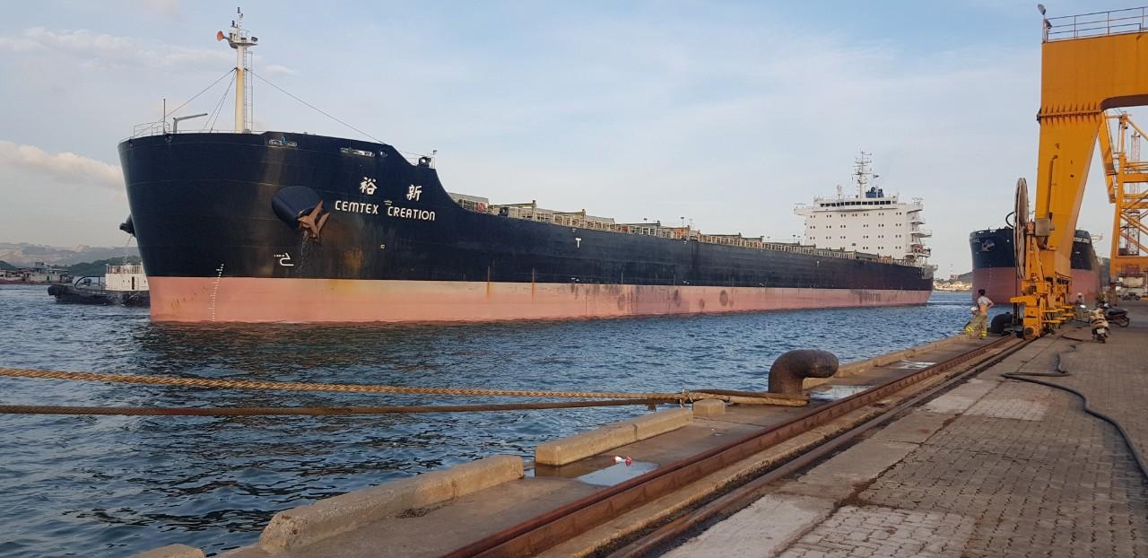 Tổng hợp Tầu nông sản Cảng Cái Lân - CICT